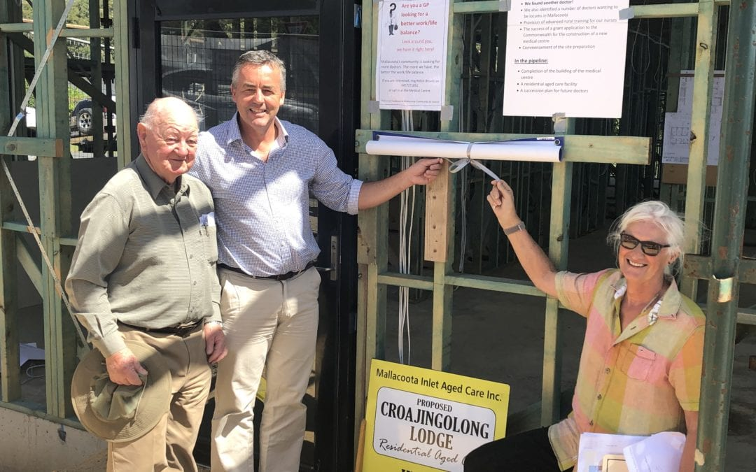 MALLACOOTA MEDICAL CENTRE OPEN FOR INSPECTION