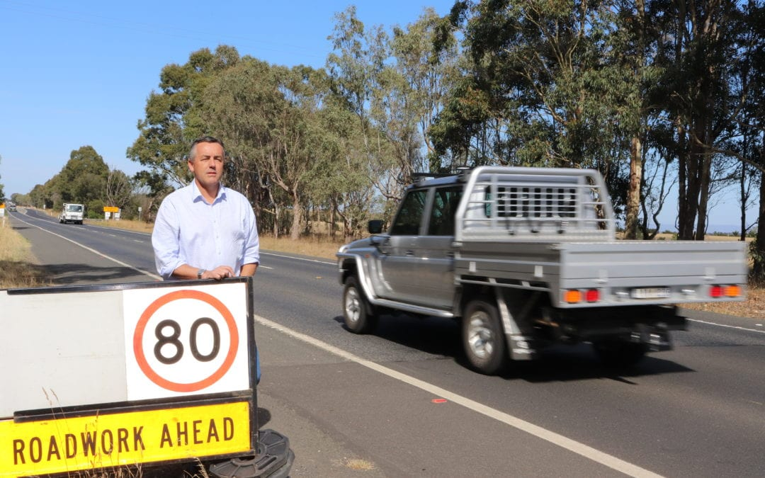 LABOR MINISTERS NEGLECT GIPPSLAND DRIVERS OVER HIGHWAY