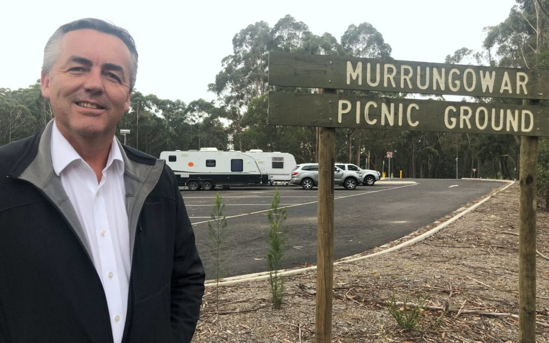 $60 MILLION FOR HIGHWAY STREETSCAPE AND VISITOR FACILITIES