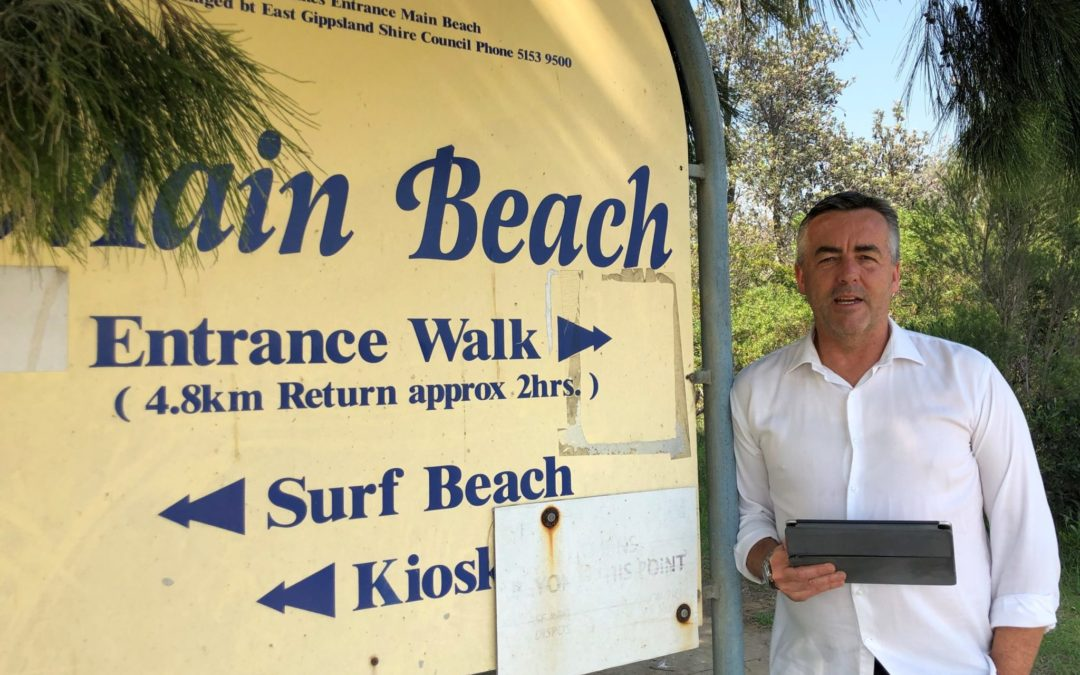 $20,000 TO IMPROVE POPULAR LAKES ENTRANCE WALK